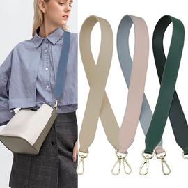 90白色纯色单肩加宽包带配件替换撞色百搭斜跨肩带女包包带子皮质