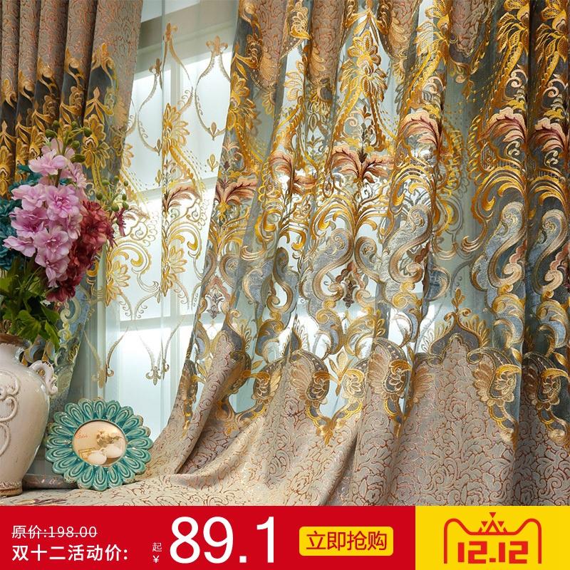 斯康蒂亚欧式别墅客厅窗帘家用打孔订制定做窗户避光落地窗小窗帘