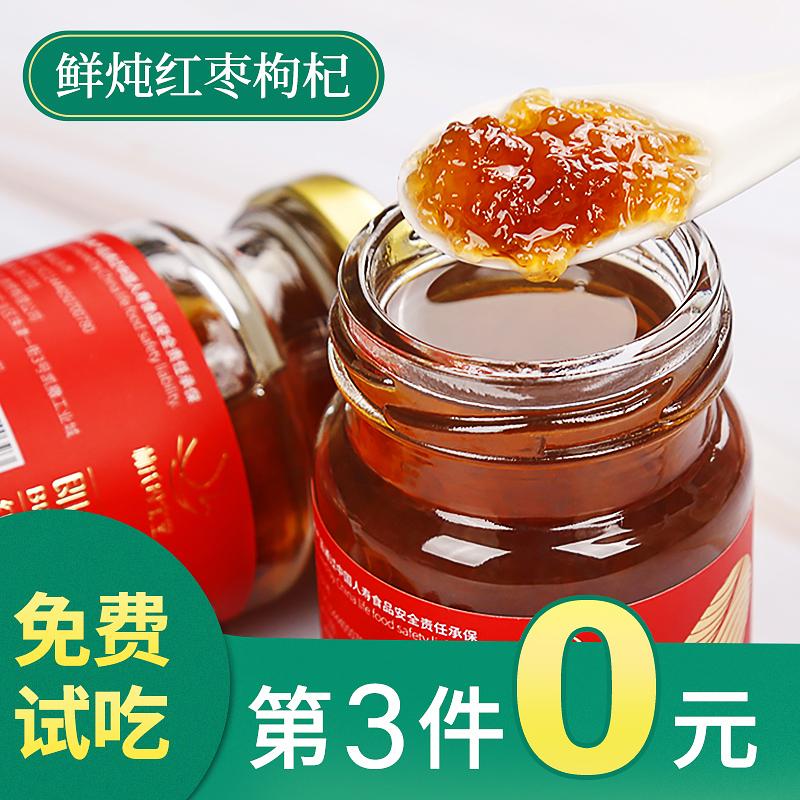 红枣枸杞冰糖即食燕窝正品印尼金丝燕孕妇滋补品孕期鲜炖75g*6瓶
