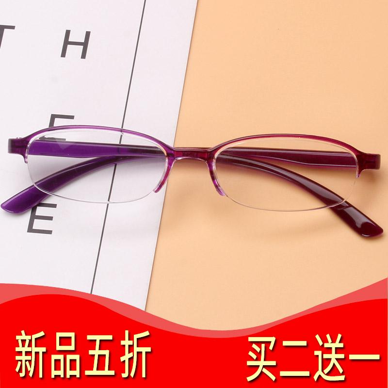 老花镜女时尚超轻半框优雅老花镜舒适100/150度树脂镜片老花眼镜