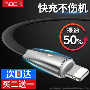 iPhone6数据线苹果6s加长5s手机7Plus充电线8X器快充单头原裝正品