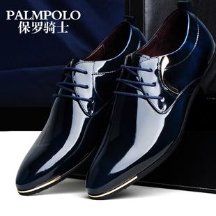 保罗骑士男鞋夏季男士商务正装皮鞋真皮德比尖头鞋子男结婚鞋37码