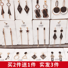 钛钢耳环2021年新式潮长式id11质韩国am(小)众夏季超仙女耳饰