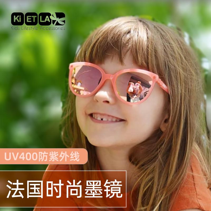 法国kietla儿童太阳镜偏光墨镜潮防紫外线男童女童夏大童4-6-9岁