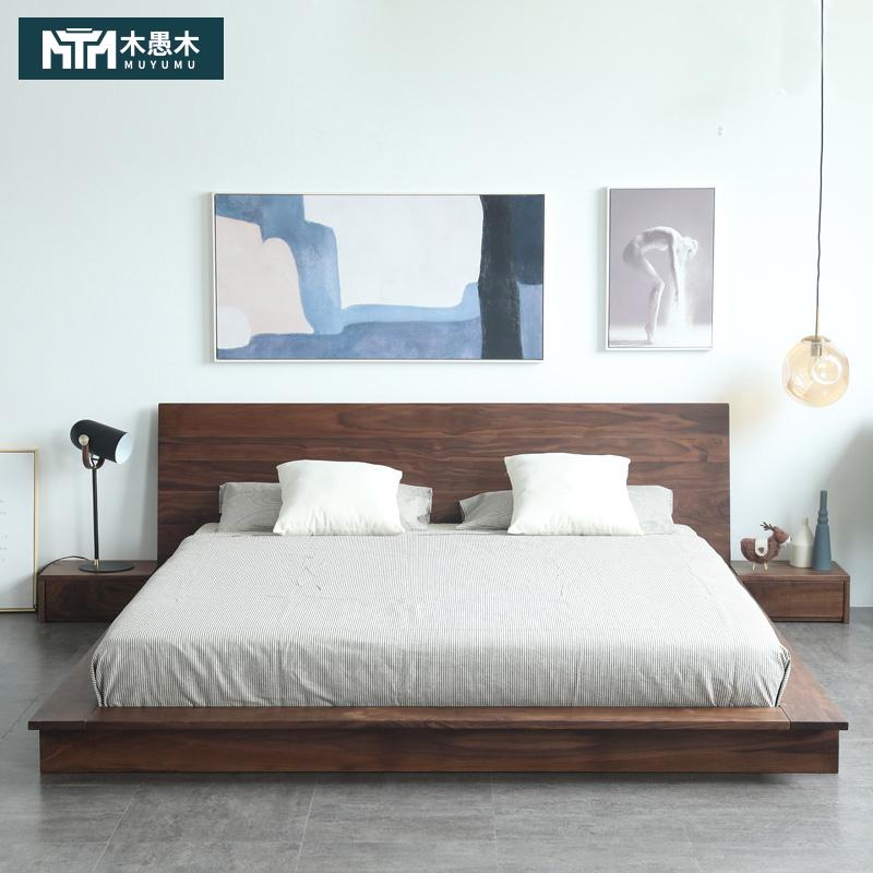 简约现代实木床1.8米双人床北欧榻榻米矮床黑胡桃木日式落地床
