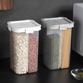 食品级密封罐五谷杂粮收纳盒透明分格厨房豆子干货子瓶粮食储物罐