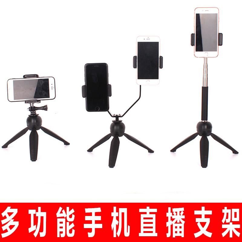 【热门】主播手机直播支架