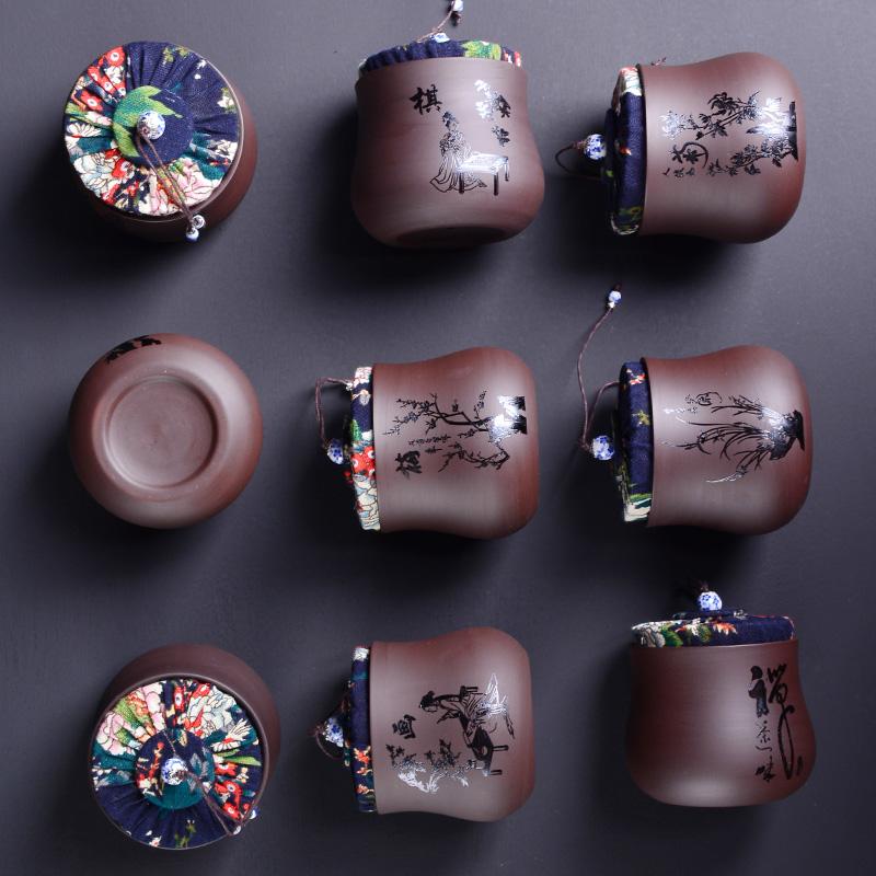 日式茶罐茶叶罐小号紫砂茶具配件茶叶包装盒陶瓷密封罐可定制