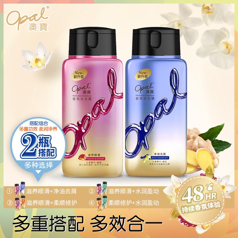点击查看商品:澳宝香氛洗发露氨基酸滋润柔顺持久留香改善毛躁女士洗发水精华乳