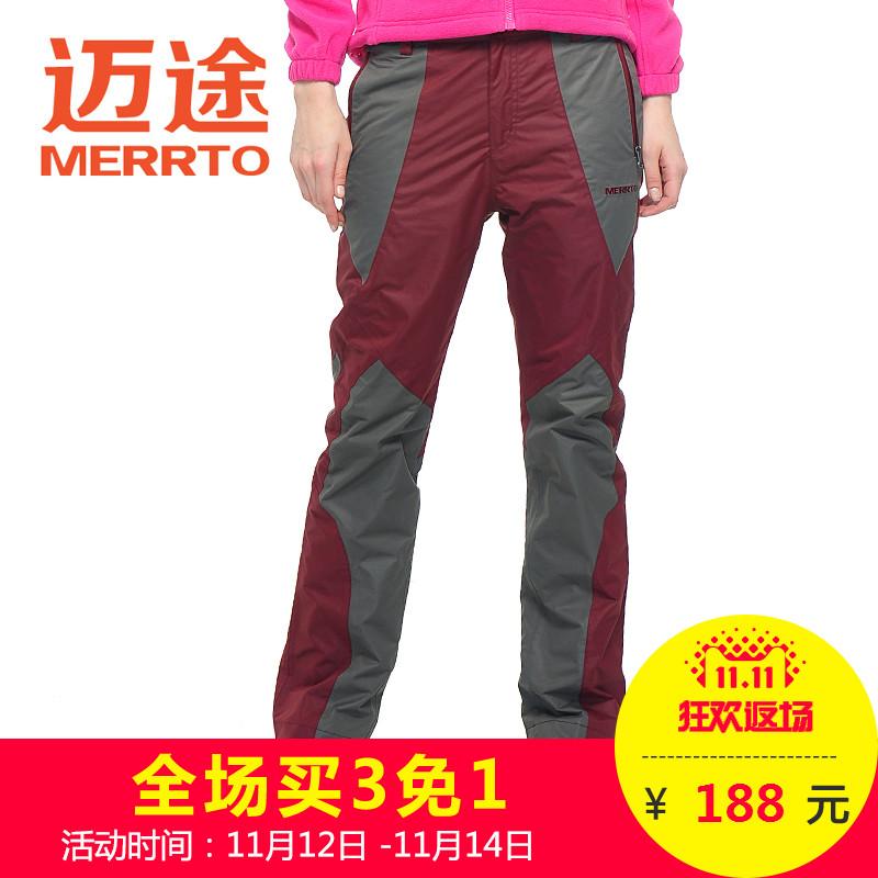 迈途新款户外冲锋裤 女士防风防水裤 修身透气软壳登山裤子M19136