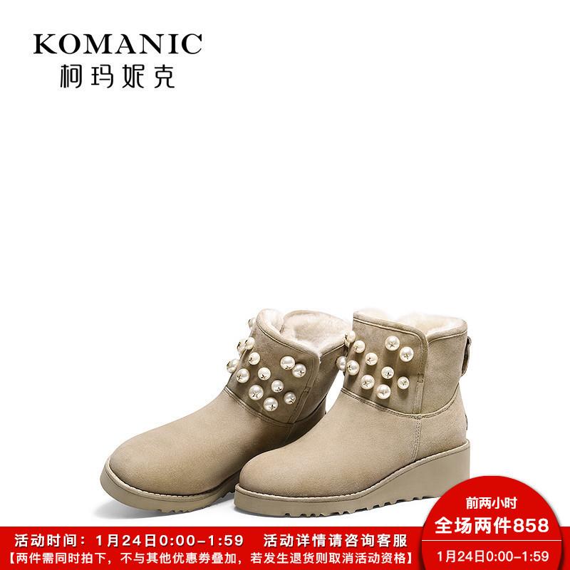 柯玛妮克 2017冬季新款加绒坡跟靴子 绒面羊猄皮女靴中跟雪地靴女