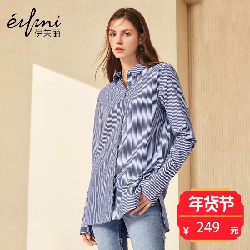 伊芙丽2017秋装新款韩版蓝色纯棉修身竖条纹衬衣韩范喇叭袖衬衫女