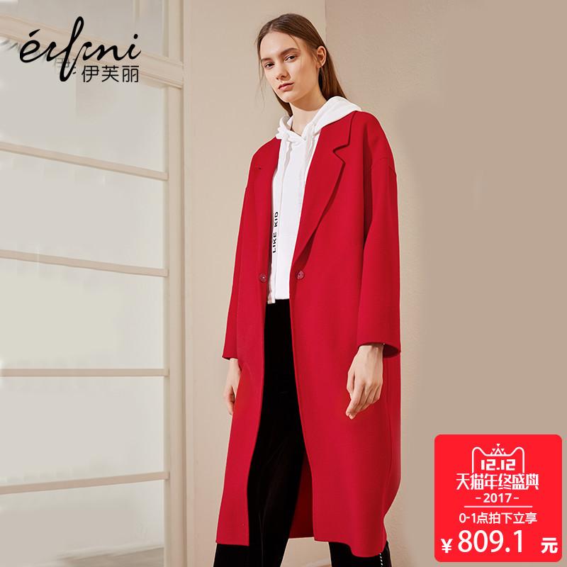 伊芙丽2017冬装新款韩版毛呢外套女长款过膝羊毛茧型双面呢大衣女