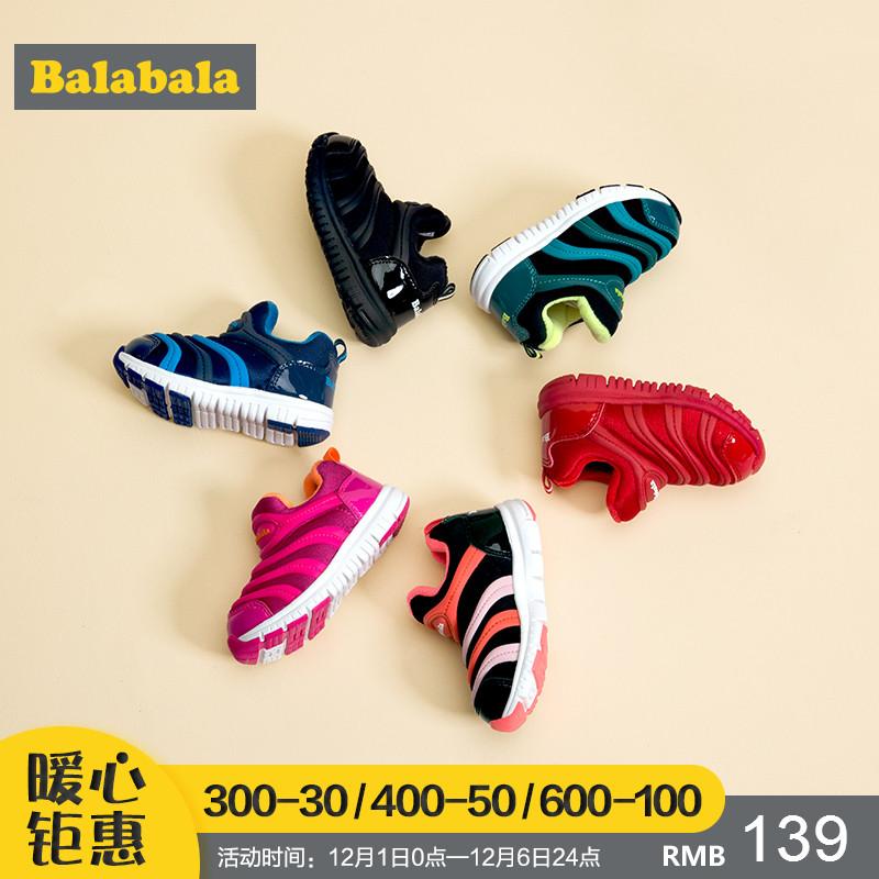 巴拉巴拉童鞋男童女童跑步运动鞋2017秋冬新款小童宝宝儿童跑鞋潮