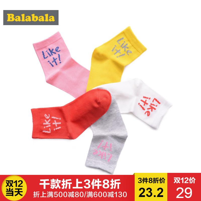 巴拉巴拉童装儿童袜子秋冬2017新款女童棉袜中大童中筒袜五双装女