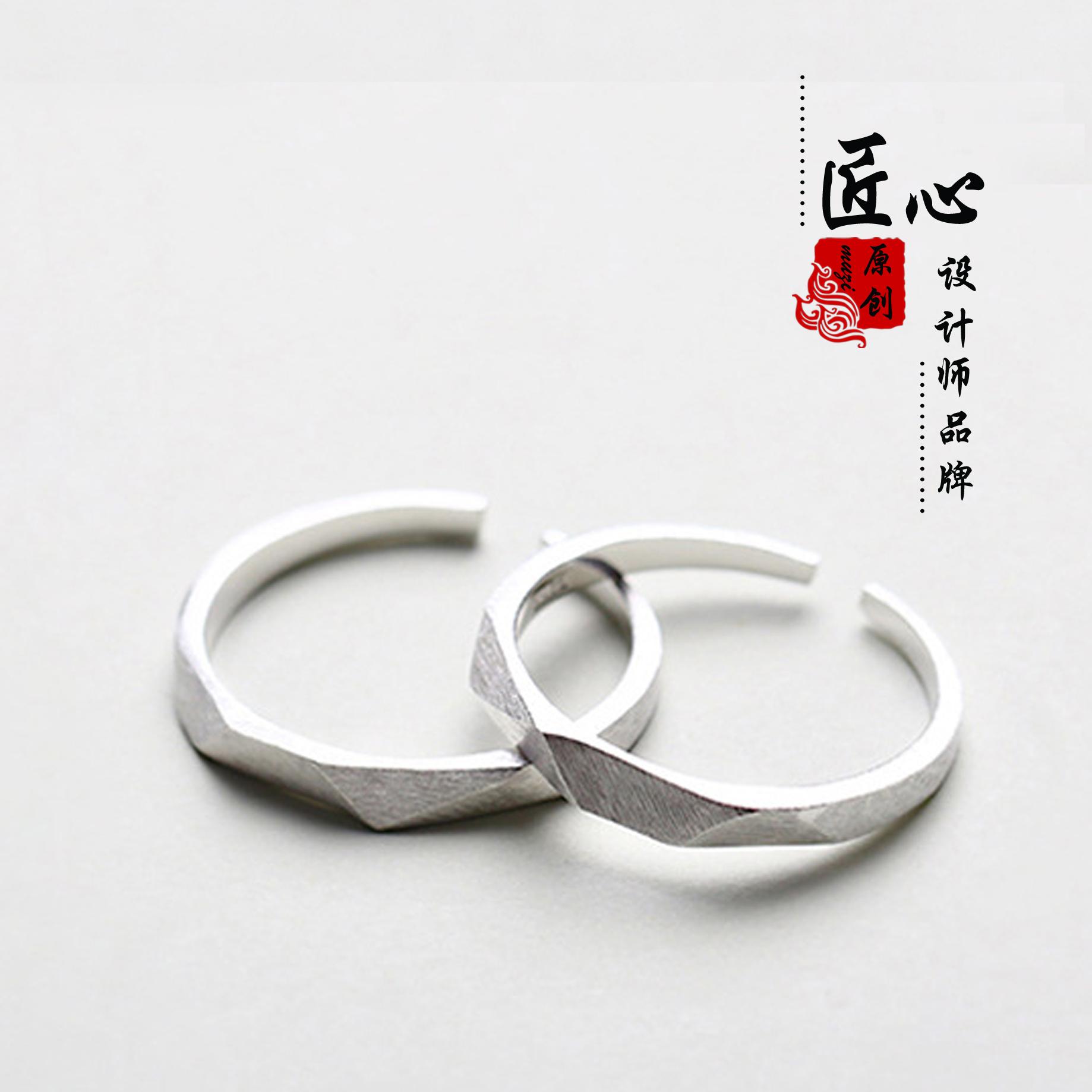 原创简约几何面拉丝菱形戒指开口情侣男女对戒指环情人节戒指