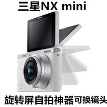 SAMSUNG/三星 NX mini 微单相机(9MM)单电美颜 翻转屏二手单反