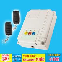 DZ2.11停车场道闸主板自动门有轨伸缩门电机控制器闸机遥控器BS