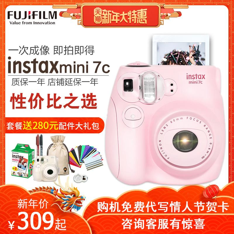 现货 富士相机instax mini7C 傻瓜迷你7s升级款套餐含拍立得相纸