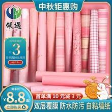 粉色墙纸自粘10米fu6纸女孩卧bb潮桌面衣柜子家具翻新墙贴纸