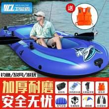 充气船橡皮艇加厚冲锋舟气垫船耐磨皮gn14艇钓鱼x54的捕鱼船
