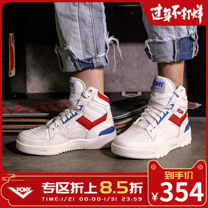 Pony / Pony basketball shoes men and women sneakers fashion wear-resistant M100 high-top casual shoes 93W1M101