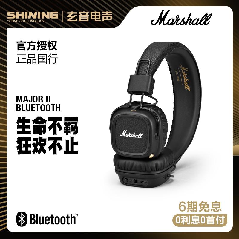 马歇尔 MARSHALL MAJOR II BLUETOOTH 无线蓝牙头戴式HIFI耳机