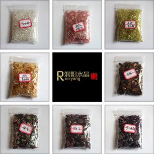 Runyangshi天然碎水晶消磁碎石紫水晶黄水晶青金石南红玛瑙粉水晶图片