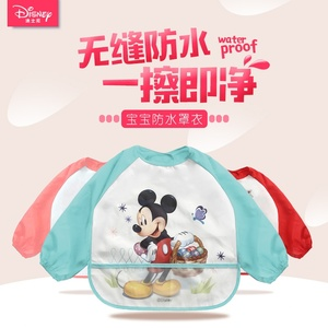 Baby meal coveralls children's waterproof anti-dirty small apron autumn and winter anti-dress drawing clothes baby long sleeve bib