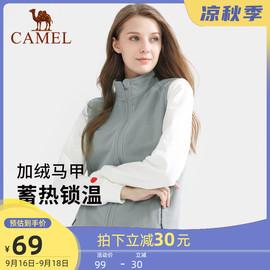 骆驼户外抓绒衣马甲女 2020秋季新款加绒加厚纯色抓绒背心外套男