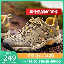 Camel outdoor mountaineering shoes men's and women's light, breathable, antiskid and wear-resistant traveling mountain climbing shoes shock absorption hiking shoes in spring