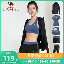 Camel Yoga suit women's professional running Yoga suit gym sportswear fitness suit long sleeve spring and summer