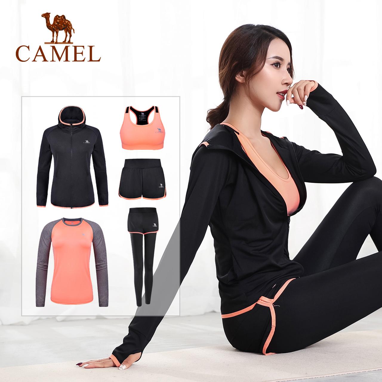 骆驼瑜伽服套装女时尚透气吸汗健身服五件套健身房跑步运动套装女