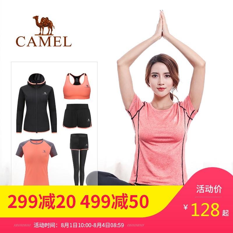 留住最美的自己!购买瑜伽健身服什么牌子好|azar、爱琴薇、裂尚、玖品鲨、斯泊恩、北旎、菩媞、美愫、HOTSUIT、骆驼和哈梵怎么样|对比推荐哪个更舒适|健身舞蹈瑜伽服套装品牌排行榜
