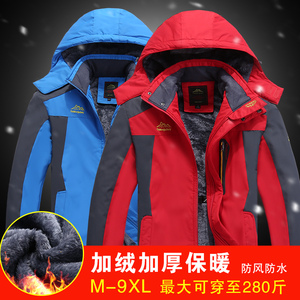 Spring and autumn red clothes men's assault suit suit climbing thickening outdoor supplies fleece pants women waterproof