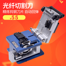 Haohanxin new fc-6s optical fiber cutter optical cable cutter high precision fusion tool