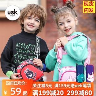 uek儿童斜挎包女童包包时尚宝宝小包男孩零钱包便携少女小挎包图片