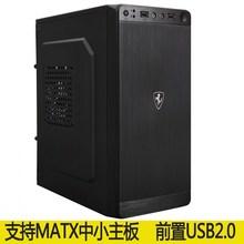 钢铁侠M1迷你(小)机箱台款机组装ai12itxzg用静音游戏空箱外壳