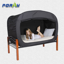 私的 隐私帐篷lh4折叠上下st帐宿舍蚊帐学生保暖帐速开