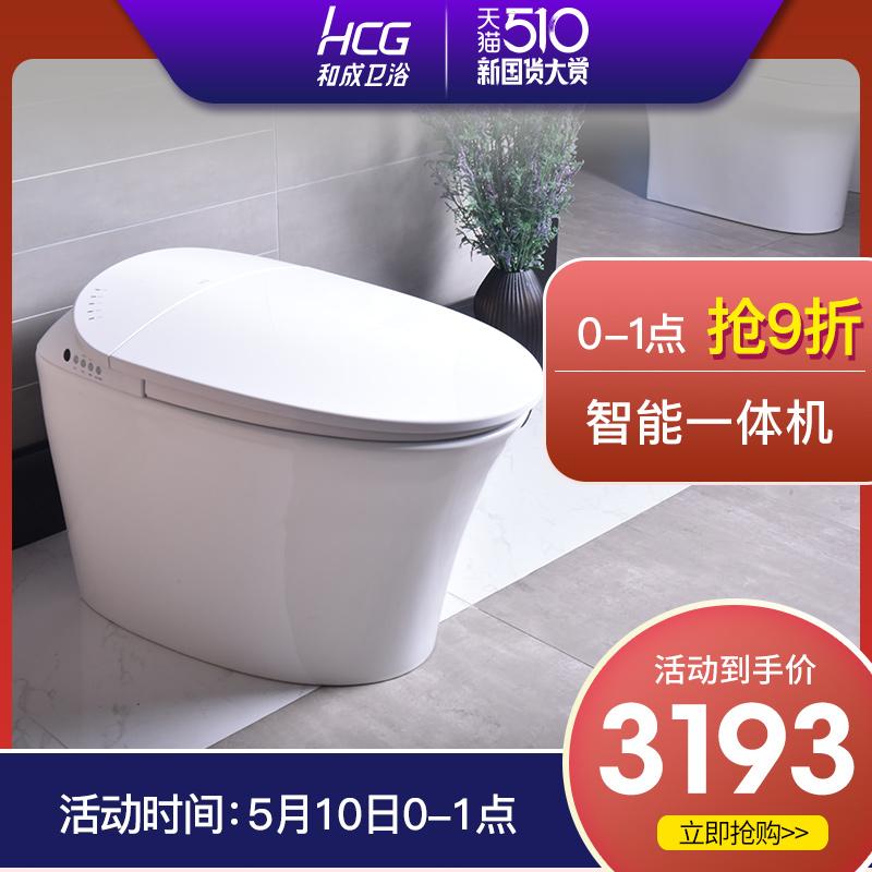 HCG和成卫浴家用全自动智能马桶一体式防臭冲洗烘干即热式坐便器