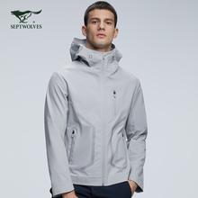 七匹狼dd0装外套 ll秋季新款 时尚立领青年连帽上衣男士休闲夹克