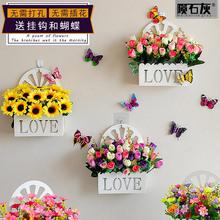 挂墙花篮中秋仿真花艺套装塑料假花卉kq14壁饰室xx校装饰品