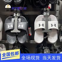 Under Armour 安德玛UA Ansa男子健身缓震休闲运动拖鞋3023761