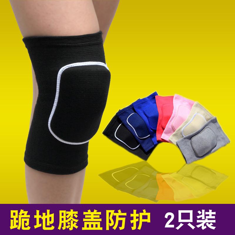 运动舞蹈护膝夏季足球跑步跳舞膝盖跪地加厚海绵轮滑护具男女儿童