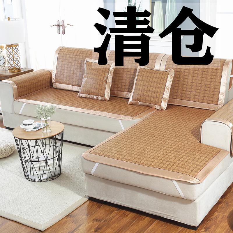 夏季沙发垫夏天款冰丝凉席垫布艺防滑藤席子坐垫客厅全包沙发套罩