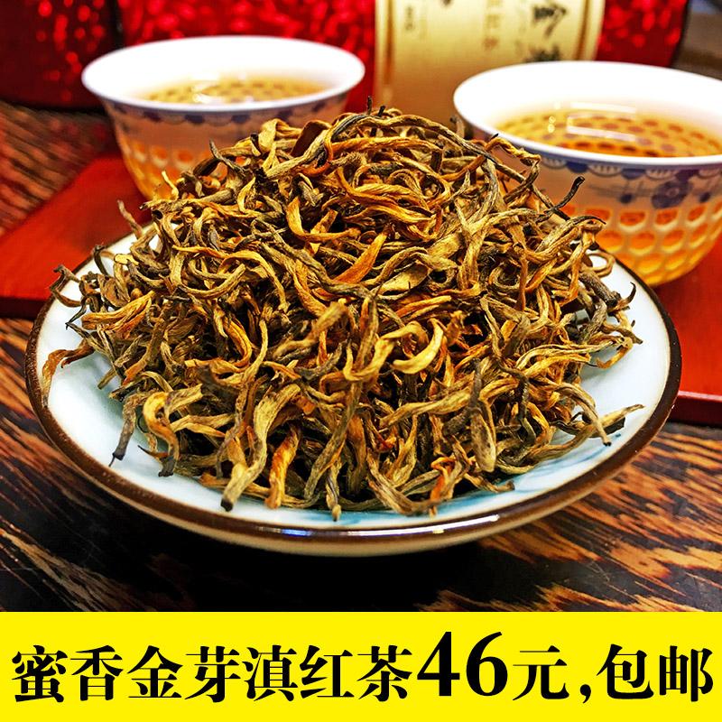 滇红茶特级 云南凤庆 正宗蜜香金芽金丝滇红茶叶 工夫红茶 买5送1