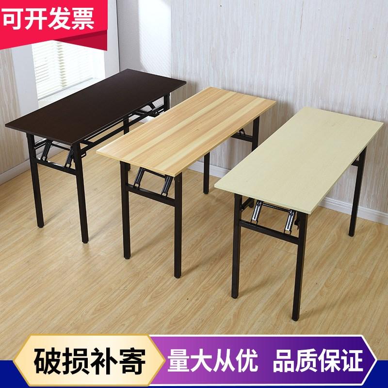 普通四角桌子简约饭店用小出租房家用经济型长方形简单折叠桌餐桌