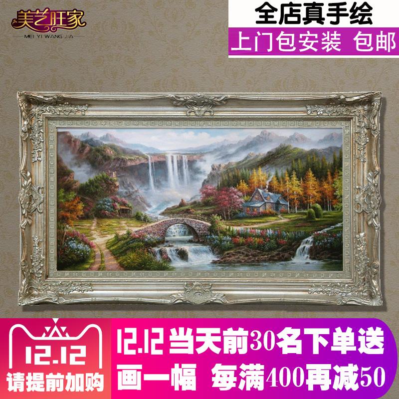 实物 欧式 油画 风景 山水 聚宝盆 客厅 壁画 办公室 手绘 装饰 正品