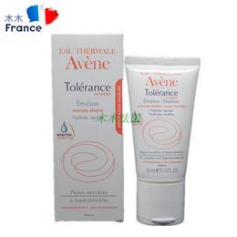 法国Avene舒缓特护面霜50ML 补水保湿 高度敏感修护霜