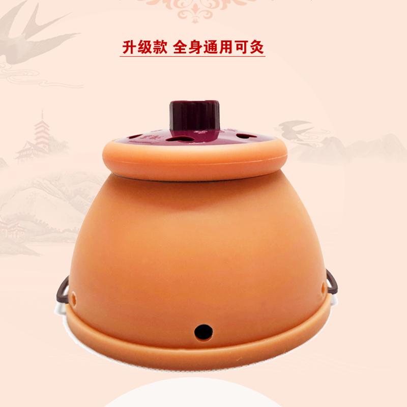 宫廷灸艾灸罐胸部乳房艾灸盒美容院艾灸工具套盒私处熏蒸仪妇科